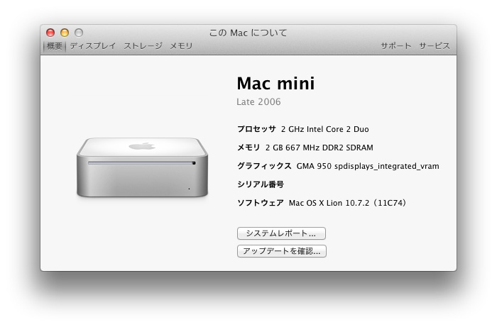 Mac OS X 10.7.2 on Mac mini 2006