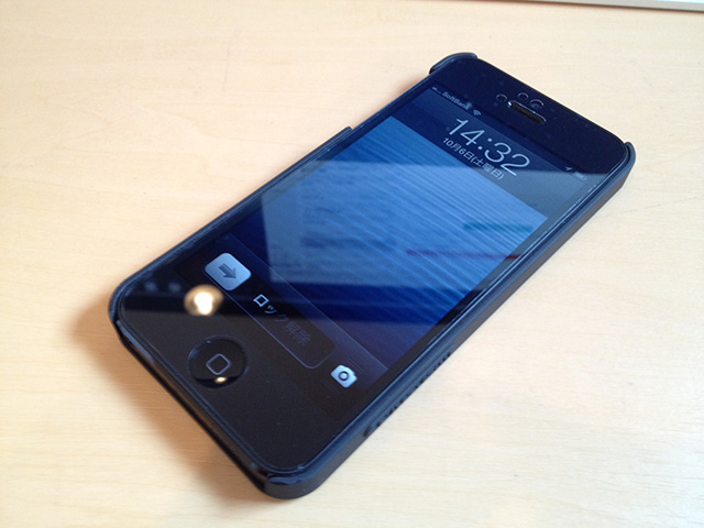 POWER SUPPORT AFPクリスタルフィルムをiPhone 5に貼った