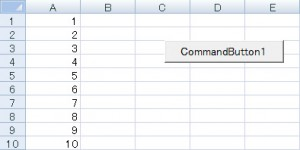 excel_text