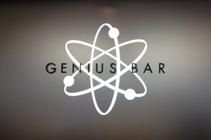 GUNIUS BAR