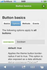 jquery_mobile03