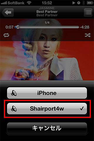 iPhoneのAirPlayからShairport4wを選択する