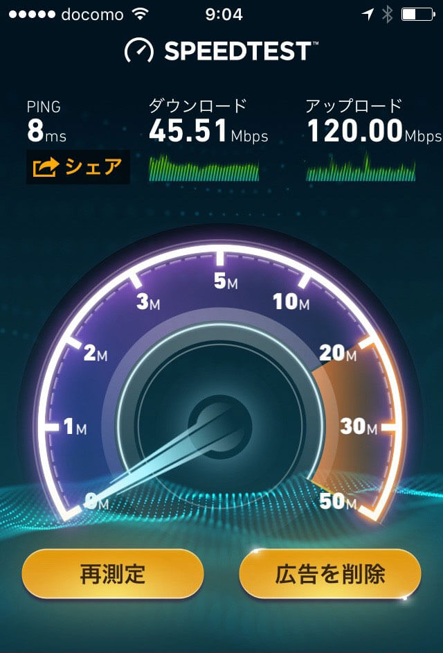 iPhone SE + SoftBank光 Wi-Fi 2回目
